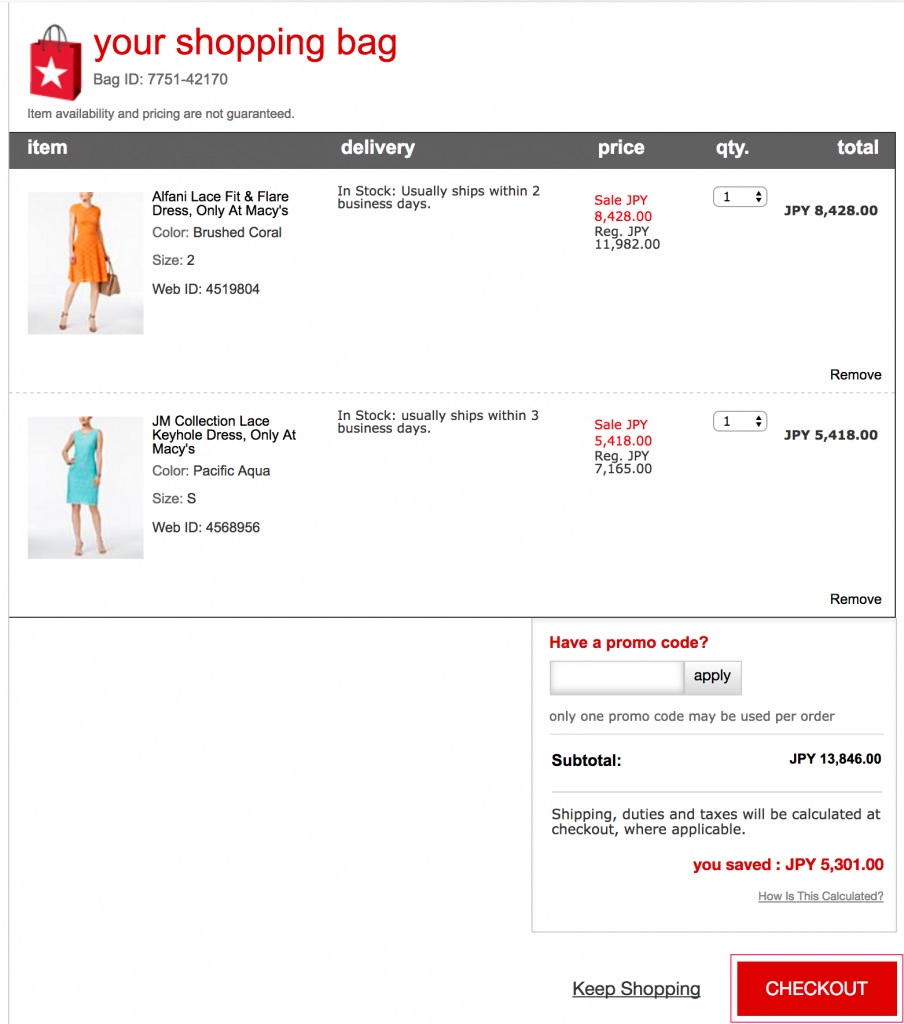 macy s メイシーズ の通販で使えるクーポン 購入する手順 海外通販