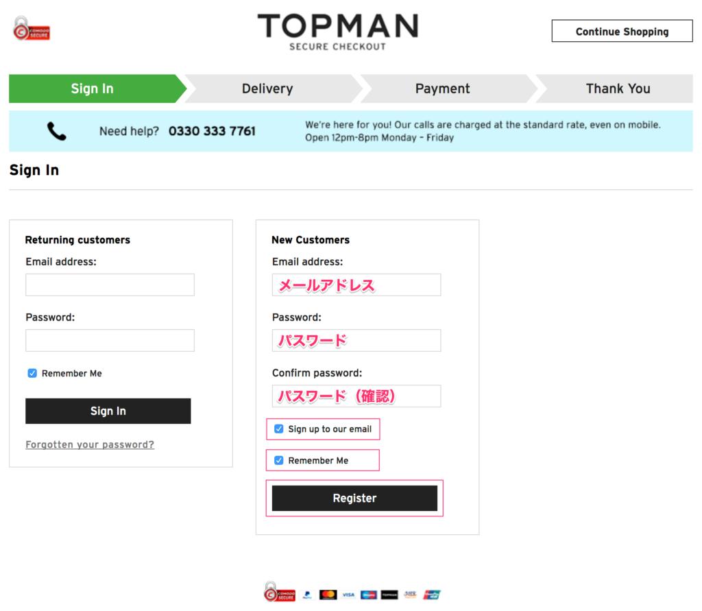 TOPMAN 通販の買い方