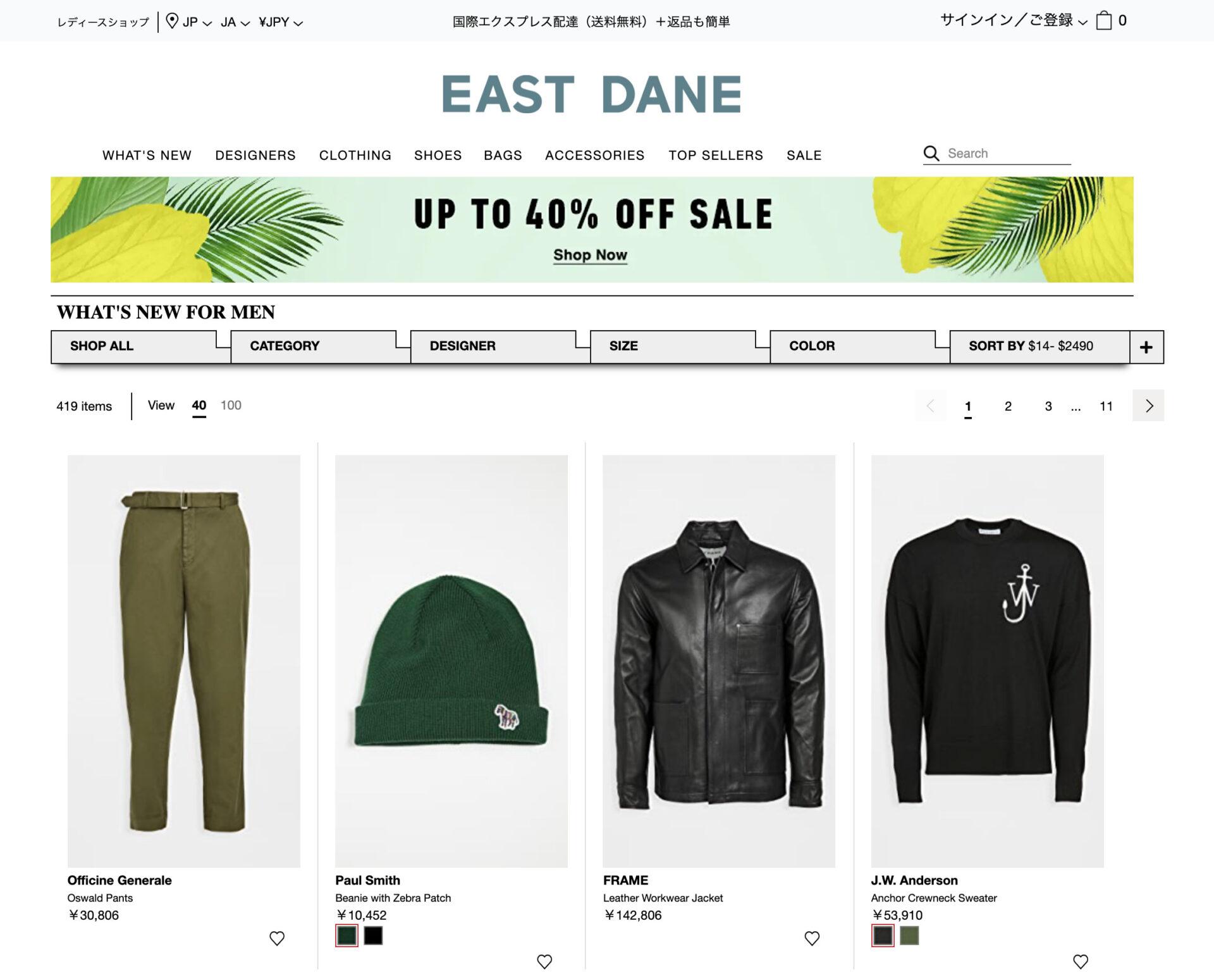 EAST DANE イーストデーンの海外通販