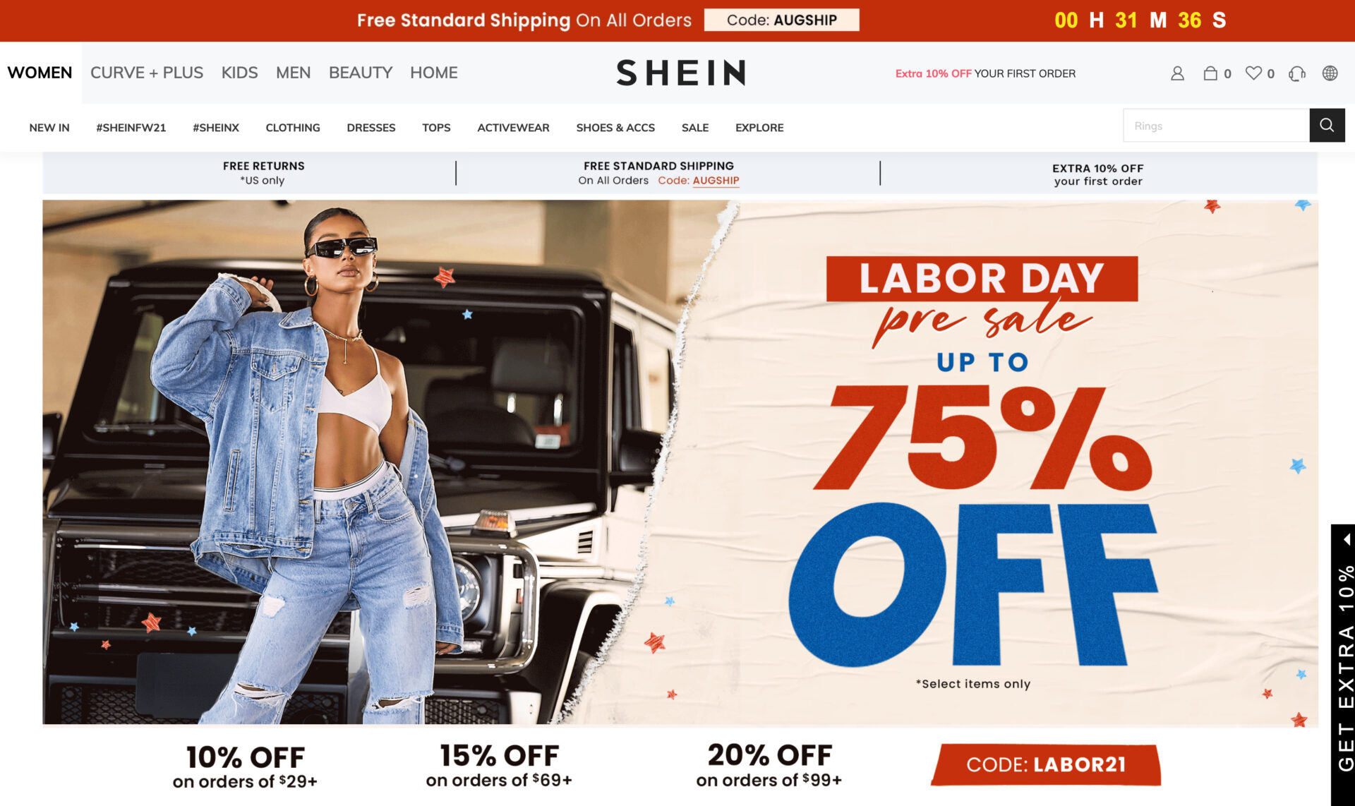 SHEIN シーインの海外通販