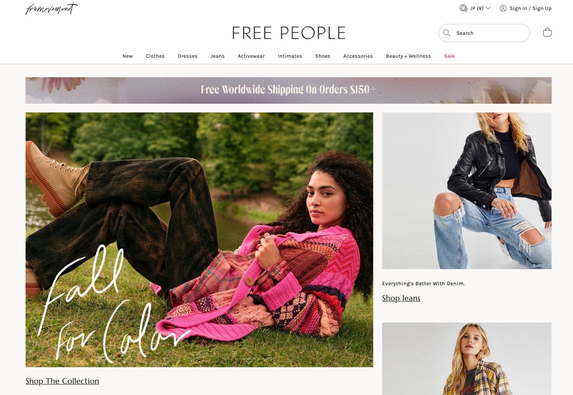 FREE PEOPLE フリーピープルの海外通販