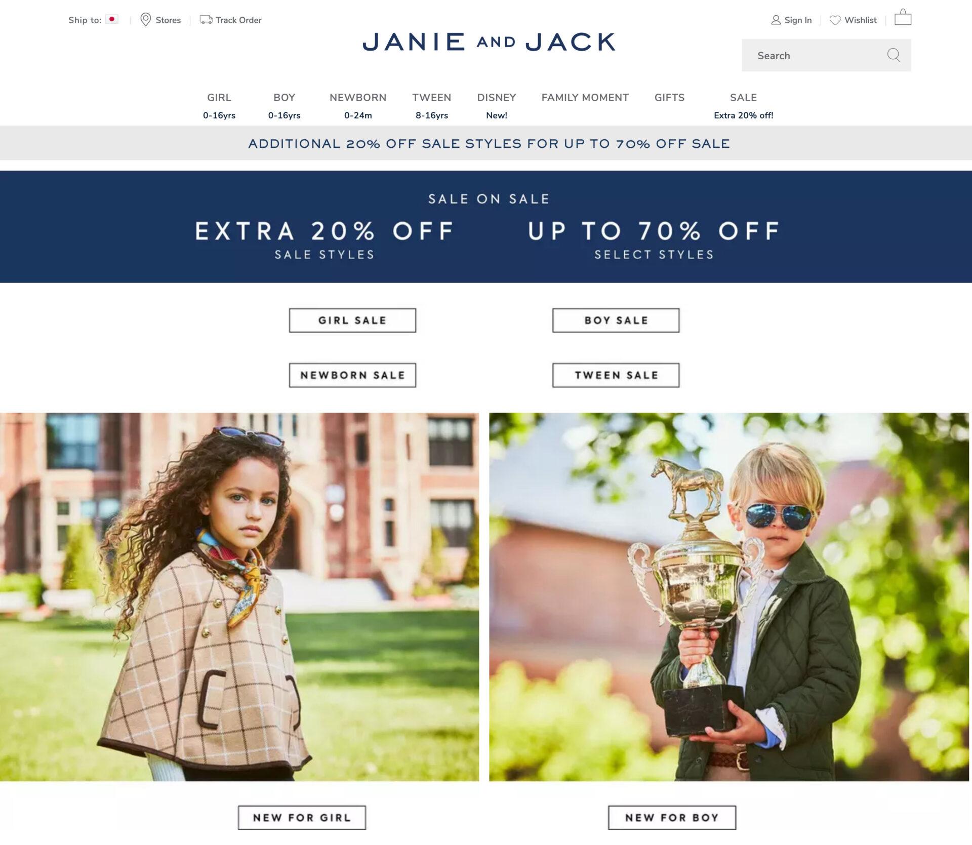 JANIE AND JACK ジャニーアンドジャックの海外通販
